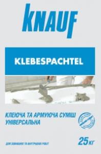 Клей армирующий КНАУФ Клебешпахтель